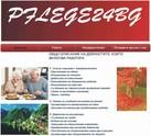 Работа в Австрия предлага