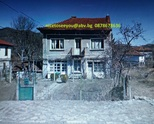 Двуетажна къща в центъра на с. Видраре