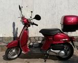 Скутер Honda Tacty