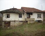 Селска къща с имот около нея