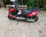 Продавам скутер Ямаха