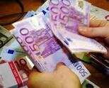 Финансова помощ без гаранция: mariademja@gmail.com