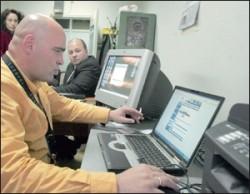 Полицията иззе компютри на софийска фирма