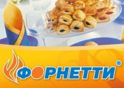 Заведение за бързо хранене Форнетти отвори врати в Ботевград