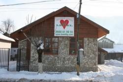 Валентин Ценев се впуска в туристическия бизнес