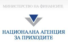 Образец на патентна декларация е публикуван в www.nap.bg