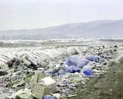Сдружение с нестопанска цел ще отговаря за изграждане на депото за отпадъци