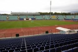 Финалът за Купата – на Националния стадион