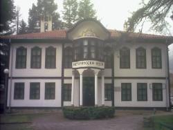 Eтрополският исторически музей гостува на музея в Правец