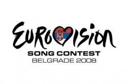 Не стигнахме до финала на Евровизия