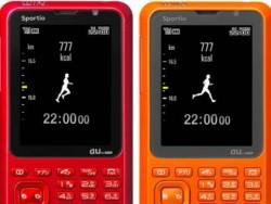 Toshiba Sportio за любителите на спорта