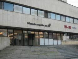 Сградата на  ОДК няма да става корпус на МВБУ