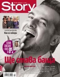 Евгени Минчев бил против гейовете