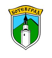 Кметът Георгиев дава отлична оценка за работата на Инвестиционен отдел