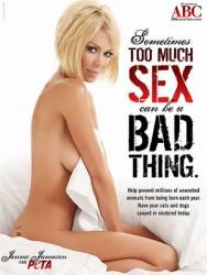 Джена Джеймисън: Понякога многото секс не води до нищо добро