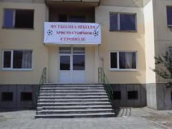 "Откриха футболната школа ""Христо Стоичков"""