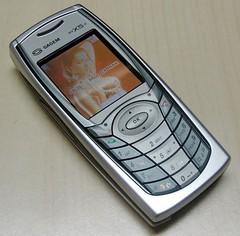 Марката Sagem отпада от бизнеса с мобилни телефони