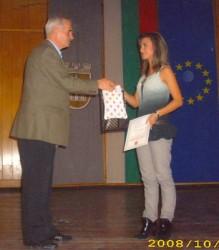 Възпитаничка на гимназията се класира втора в национален конкурс за есе