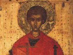 Днес празнуваме Димитровден