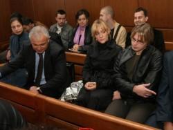 ВКС върна делото срещу Максим Стависки