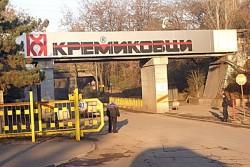 """Металурзи от """"Кремиковци"""" искат оставката на Петър Димитров"""