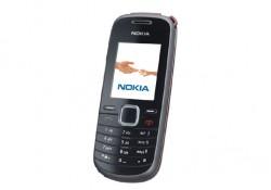 Nokia анонсира 5 евтини телефона
