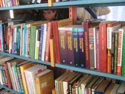 Градската библиотека е спечелила четири проекта
