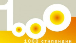 9 ученици от Ботевградска община получават стипендии в размер на 500 лв.