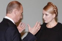 ЕС: Конференцията за газа в Москва - без резултат