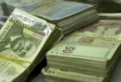 На 4 043 246 лв. възлизат инвестициите на общината за миналата година.