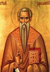 Празникът на Свети Харалампий ще бъде отбелязан тържествено в Ботевград
