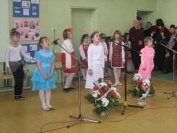 """ОУ  """"Васил Левски"""" отбеляза патронния си празник. Събитието бе уважено от много гости"""