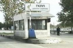 Десет килограма златни бижута иззеха на Капитан Андреево