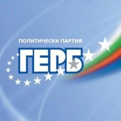 Мартин Тинчев е новият лидер на ГЕРБ в Ботевград