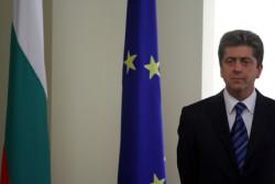 Откриват енергийния форум в София