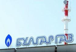 """""""Булгаргаз"""" предлага 30% по-ниска прогнозна цена на природния газ за третото тримесечие"""