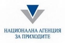 Общо 1,4 млрд. лв. допълнително са установени от ревизорите през 2008 г.