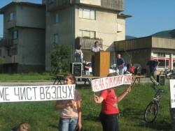 Над 700 човека се събраха на протестен митинг в Трудовец