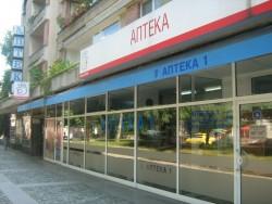 Една от аптеките в Ботевград продава с отстъпка лекарства на пенсионери