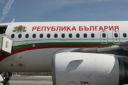 Започна досъдебно производство за правителствените самолети