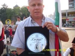 "Ансамбъл ""Ботевград"" обра овациите на румънската публика"