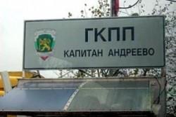 Хванаха на границата турчин, скрит в автомобил