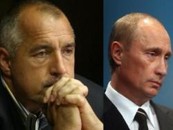 Бойко и Путин разговаряха, разбраха се и да се срещнат