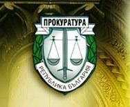 Прокуратурата обвини поръчителя на бомбата в Разлог