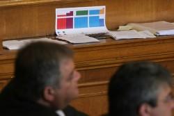27 депутати с неизвинени отсъствия през август