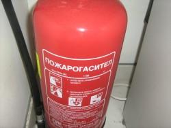 Текат проверки за изпълнение на противопожарните изисквания във фирми и търговски обекти