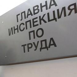 """Фирма """"Пътстрой 92"""" е изплатила просрочени задължения в размер на 200 000 лв. на персонала си"""