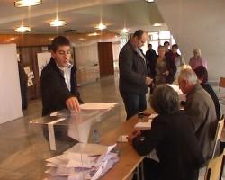 Окончателни резултати от частичните избори за кмет на община Правец