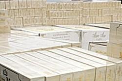 Спряха контрабанда на голямо количество цигари в Драгоман