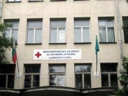 Започва изграждането на три ВИП стаи в болницата